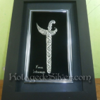 Keris Indonesia Silver Frame